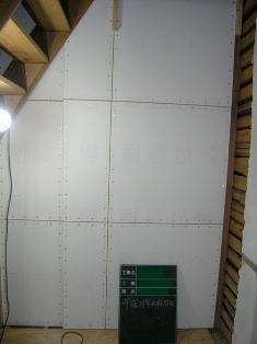 K邸 木造2階建耐震改修工事